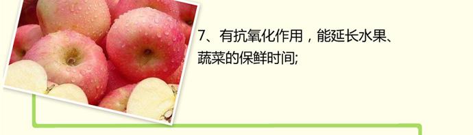 如金大棚蔬菜种植em菌种