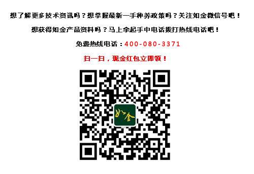 文底图片_看图王-(1d).jpg